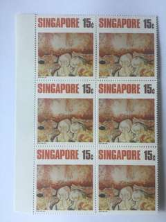 Singapore 1972 Contemporary Art Series 15cts in blk of 6! Mnh