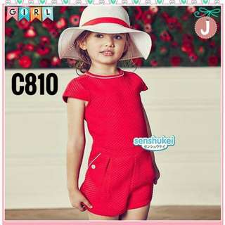 C810 Senshukei girl red overall