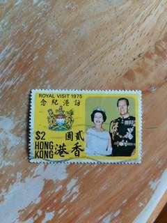 香港1975年 英皇訪港已銷郵票一枚