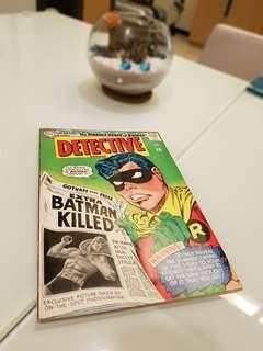 Detective Comics (vol. 1) #347