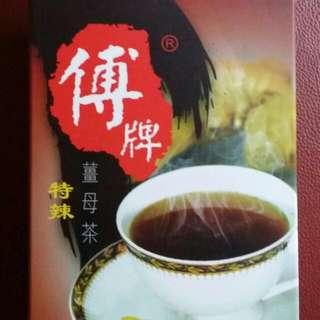 傅牌特辣薑母茶