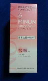 Sealed new Minon Moist Washing Powder