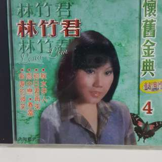 Cd chinese 林竹君
