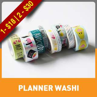 Avacado Washi Tape Tube