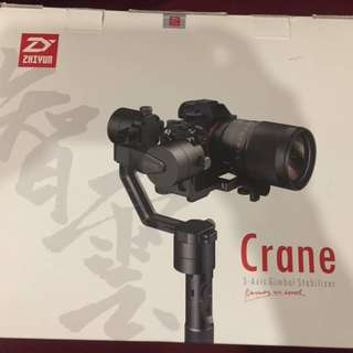 Zhiyun Crane V2 - Gimbal Stabilizer