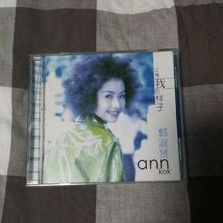 Ann kok cd