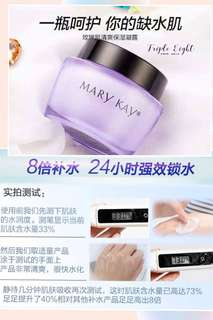 Marykay oil-free hydrating gel