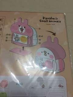Kanahei 兔兔p助 置物架(附小月暦)