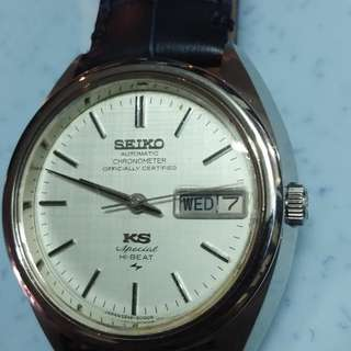 Seiko KS chronometer