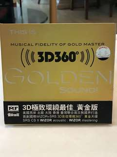 "CD 358 This is Musical Fidelity Of Gold Master ""3D 360degree"" Golden Sound"