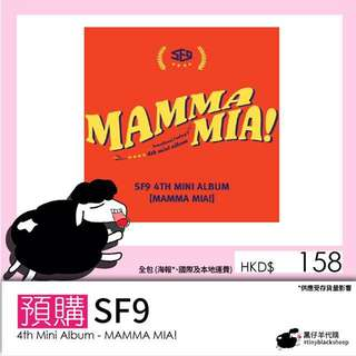 SF9 迷你四輯—Mamma Mia!