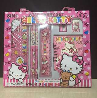 8 in 1 Stationery set