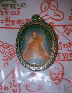 Thai amulet lp Hong