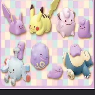 Pokemon center ditto gachapon