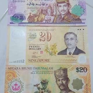 Brunei 25 dollars unc (A1)