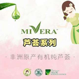 Miracle Aloe Vera Gel 500ml