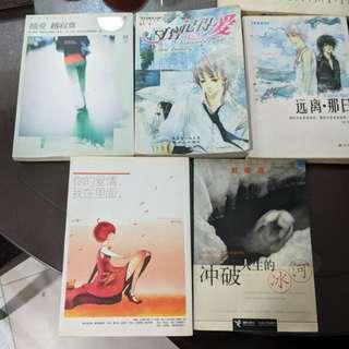 Chinese love stories