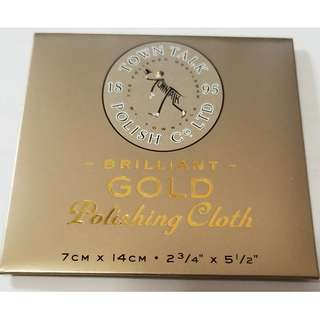 Gold polishing cloth 抹金布 抹rolex好用