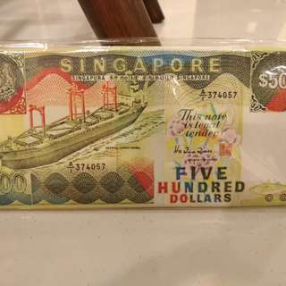 Singapore Currency $500 Wallet