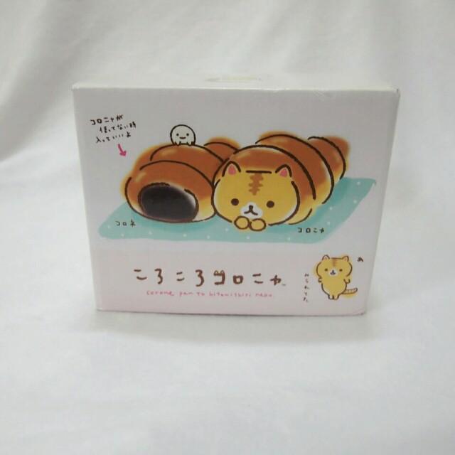 日本貓咪馬克杯