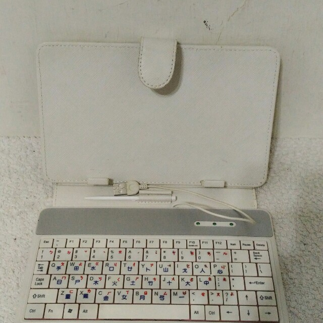 九成新~ 白色 平板保護套 9 ~ 10 寸平板皮套 附鍵盤贈送注音貼紙 和 輸寫筆 和 USB接頭