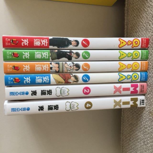 Assorted comic titles