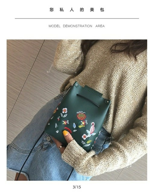 cute embroidered bag, Women s Fashion, Bags   Wallets on Carousell e5e58181f0