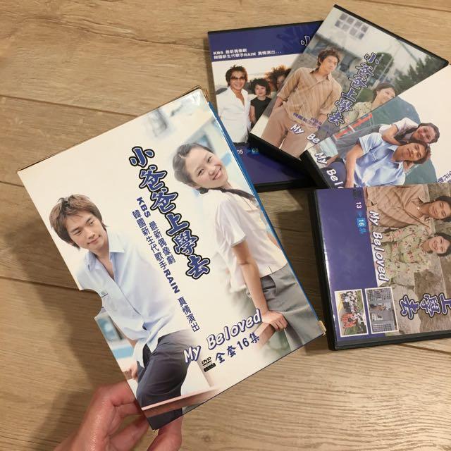 ⚫️絕版,小爸爸上學去DVD