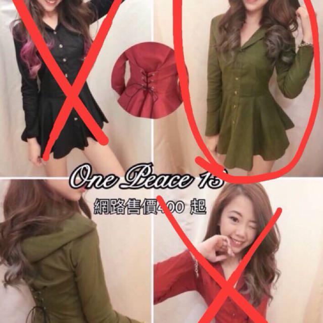 【D.Z】SHOP🎀全新現貨❤️One Peace 獨家正韓款軍綠色連帽襯衫後綁帶薄外套春秋洋裝