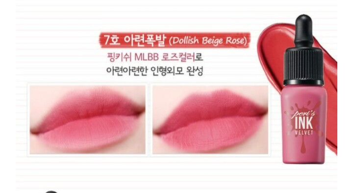 Peripera ink velvet 7 dollish beige rose