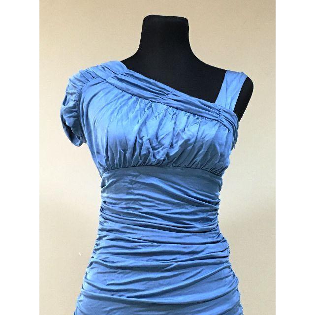 Petit Monde Body-con Dress