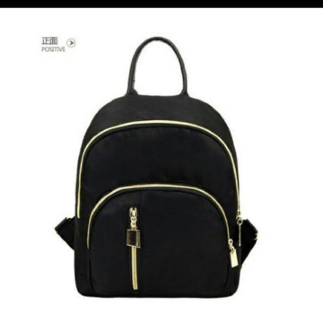 Repriced! Korean Backpack