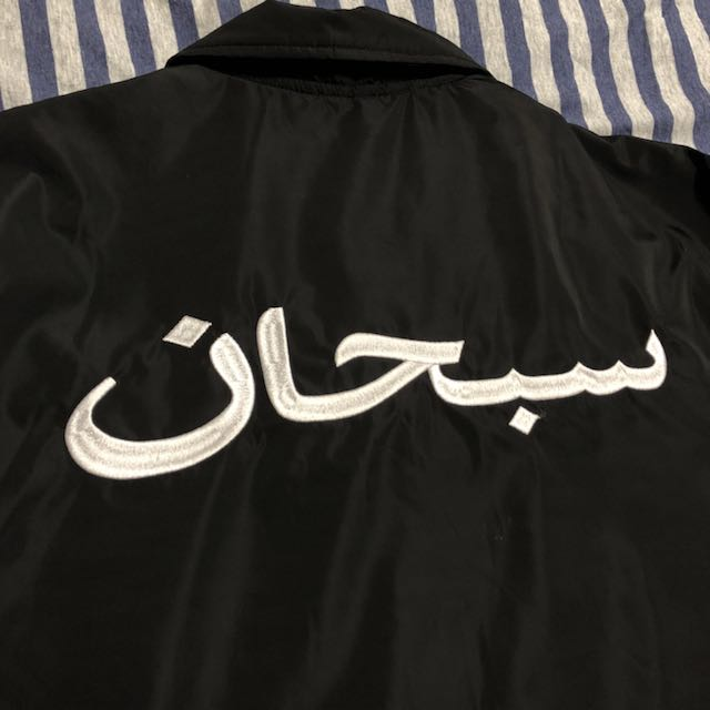 supreme arabic logo coach jacket 阿拉伯教練外套