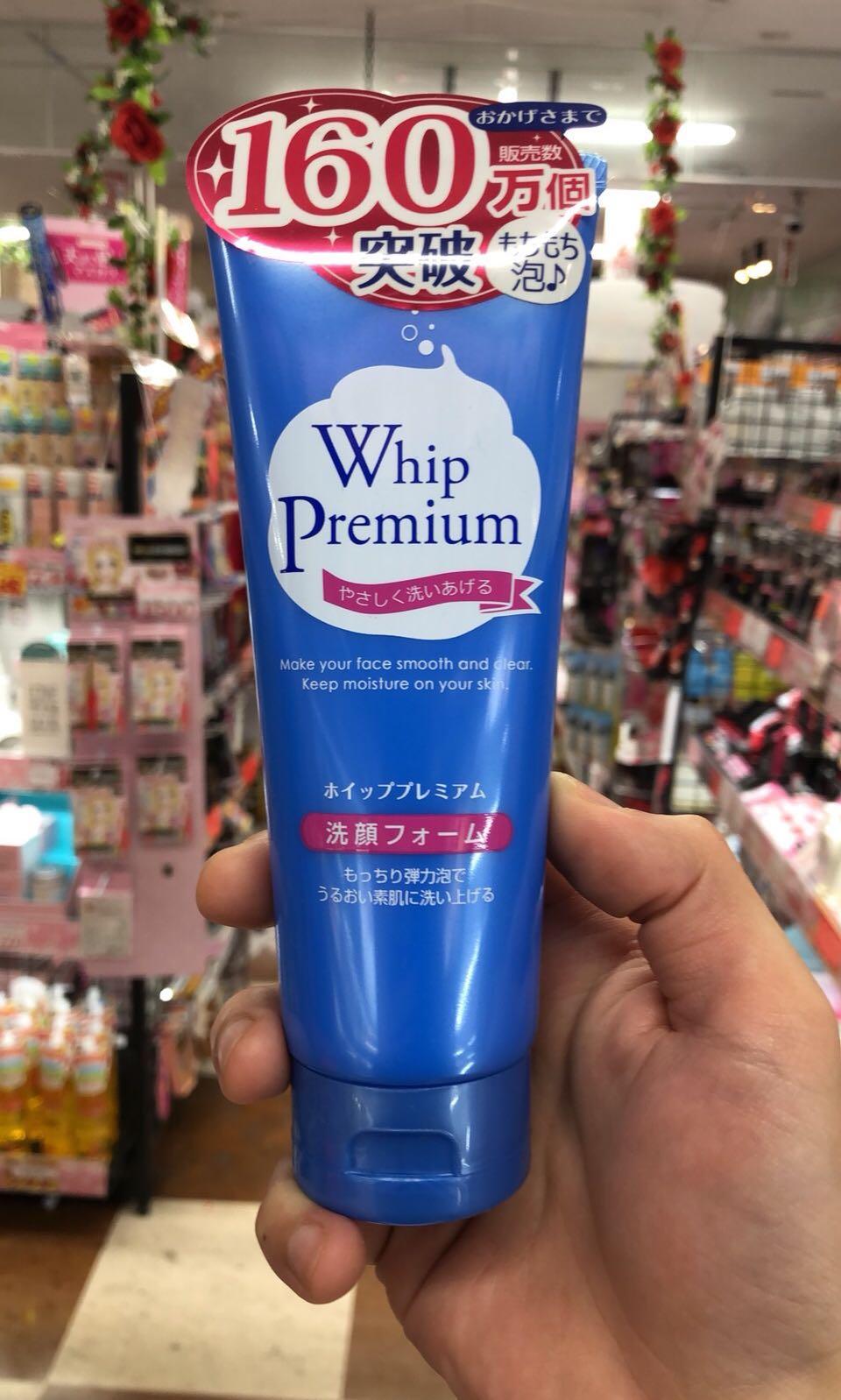 Whip Premium