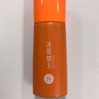 TST TIN´SECRET Summer Cool Painted Shaping Sun CC Cream 夏之爽幻彩塑颜皙皙霜