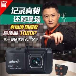 第一現場 雙鏡前後鏡版D201 170 ° wide angle 1080P高清夜視 高清行車記錄儀 停車監控 合金機身 Carcam 黑盒