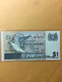 (000034) low number bird series $1
