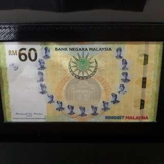 Rm60 60th Merdeka Limited Edition