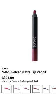 SALE BN NARS LIP PENCIL