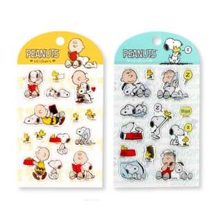 PEANUTS . Snoopy Collection