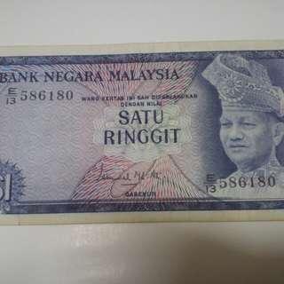 Wang satu ringgit Tun Ismail Ali Gabenor BNM