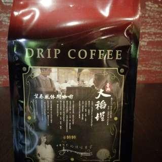 🚚 大稻埕耳掛式咖啡(黃金曼特寧)約7~8g一小包
