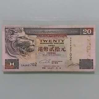 1995年香港滙豐銀行二十元紙幣 $20 HONG KONG
