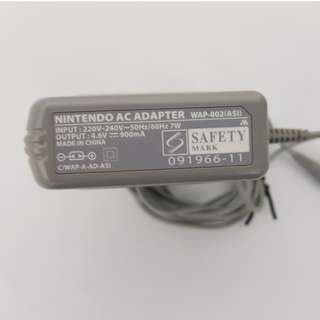 Original 3DS Charger