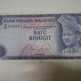 Wang satu ringgit .Malaysia