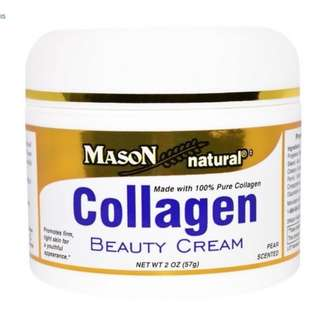 Collagen Beauty Cream, Pear Scented, 2 oz (57 g), anti aging, Youthful looking moisturizer.