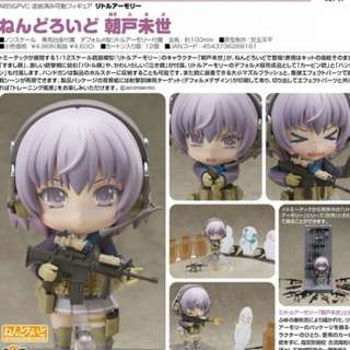 Nendoroid Asato Miyo by Good Smile Company