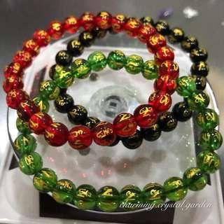 6-Word Mantra Classic Bracelet 六字真言手链