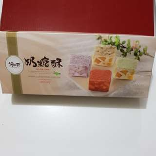 ✈大玩台灣代購✈ 宜蘭諾貝爾綜合奶糖酥20入/盒