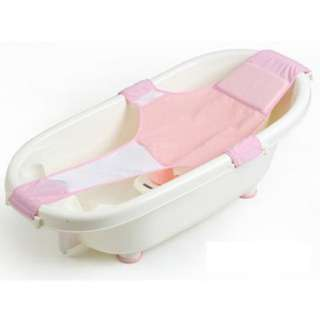 Baby Bathtub Net Safety Seat Support Infant Baby Care Shower